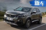 标致两款新SUV曝光!本月中旬开售/pk丰田汉兰达