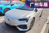 2019广州车展前瞻:持久型选手 广汽新能源Aion S如何