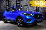 10万元买到新潮时尚SUV 全新名爵ZS怎么样?