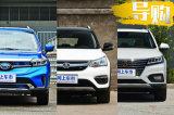 品质和续航要重点考察 推荐三款靠谱的纯电SUV