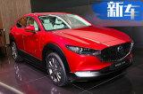 马自达全新CX-30即将首发!搭2.5L/提供手动车型