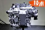 汽油发动机也可以压燃 马自达要反物理操作么