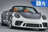 保时捷发布911复古概念车 轻量车身/明年量产
