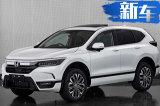 """广汽本田新SUV定名""""皓影"""" 比CR-V更大年内上市"""