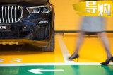 科技硬汉的魅力 看职场OL为何倾心全新BMW X5