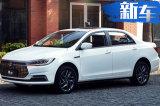比亚迪全新秦EV到店实拍  本月上市13.98万起