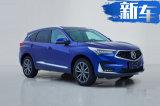 讴歌国产RDX加长-尺寸接近MDX 实车曝光27日开售