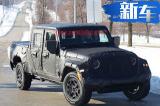Jeep皮卡版牧马人来袭 有望明年4月正式亮相