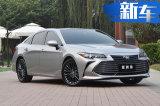 丰田亚洲龙2.0L车型19.98万起售 最高降0.9万元