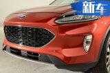 福特全新SUV18万元起售 搭1.5T三缸引擎/年内国产