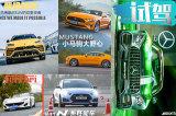 给生活加点儿燃料!2018我们测了哪些性能车?