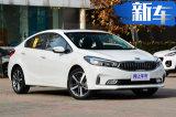 起亚K3轿车将换代 6月底上市/预计9万元起售