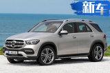 应对宝马X5国产 北京奔驰将投产GLE 售价很诱人