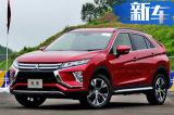 广汽三菱奕歌正式开卖!售价12.98-18.58万元