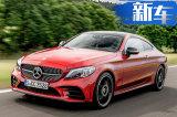"""奔驰""""小号""""CLS轴距比A5长!起售价36.98万元"""