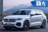 新一代途锐4缸2.0T车型即将开卖 售价大幅下调