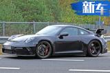 全新保時捷911 GT3曝光 動力大漲/遠超奧迪R8