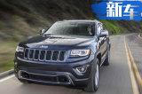 Jeep全新大切诺基曝光!年内亮相/尺寸超奔驰GLE