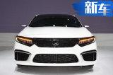 本田全新中型轿车10月开卖 搭1.5T/轴距超帕萨特