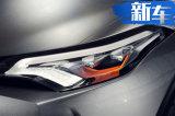丰田新款C-HR信息曝光 搭2.0L引擎动力大幅提升
