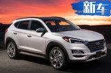现代新款SUV实车曝光!还在跟风买本田CR-V?