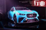 胡波:赛道基因让捷豹与众不同 未来新车全面电动化