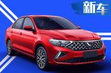 捷达三款新车3月22日首发 8万元买大尺寸SUV