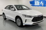 """比亚迪""""小号""""秦Pro EV动力曝光 综合续航405km"""