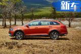 动力超宝骏310W 骏派全新旅行车-CX65即将上市