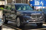 宝马旗舰!X7降维打击SUV市场 100万元开卖!