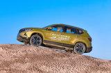 十万元就能买到的德系SUV? 这就是捷达VS5