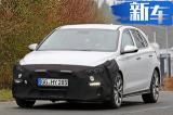 现代推i30 N-Line车型 外观运动/动力小幅提升