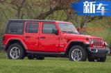 Jeep新款牧马人曝光!增全新V6引擎/年内亮相