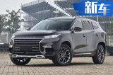 星途豪华SUV配置曝光 配四驱系统4月16日上市