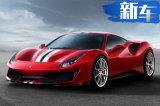 法拉利新款超跑曝光 搭V6混动系统/今年内亮相