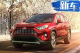 丰田全新一代RAV4曝光 最快明年开卖/配混动系统
