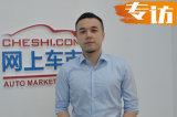 豪华车阵营突变 凯迪拉克中国前10月销量增29%