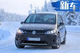 大众全新纯电SUV曝光 综合续航500km/明年发布