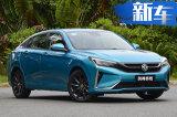 东风风神年内再推3款新车 SUV+轿车7万多就能买