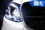 奔驰新款E级性能版实车曝光 外观升级/搭4.0T引擎