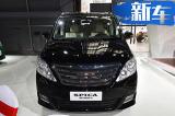 野马斯派卡MPV将于本月上市 竞争宝骏730
