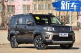 长安欧尚X70A SUV将推出1.3T车型 动力超1.5L