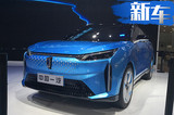 奔腾纯电动SUV首发亮相 全新平台打造-明年上市