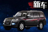 三菱新帕杰罗现已正式上市 售36.98-42.98万元