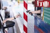 皮卡车今年跑高速不用带现金  刷手机畅行全国
