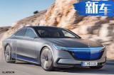 奔驰S级纯电动车曝光 2020年发布/续航超400km