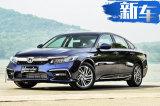 东风本田10款电动车将上市 纯电SUV年内首发