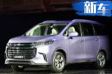 上汽大通全新MPV G50开卖 售价9.18-12.38万元