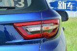 东南DX7造型大改 换新1.5T引擎 动力可媲美1.8T