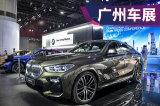 2019广州车展实拍:您将点开车展最重磅的新车